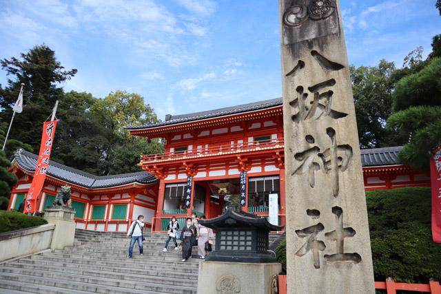 八坂神社 広い境内にはさまざまな神様がいらっしゃいます