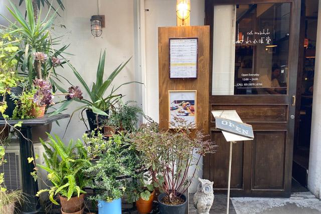 cafe・わかば堂 外観