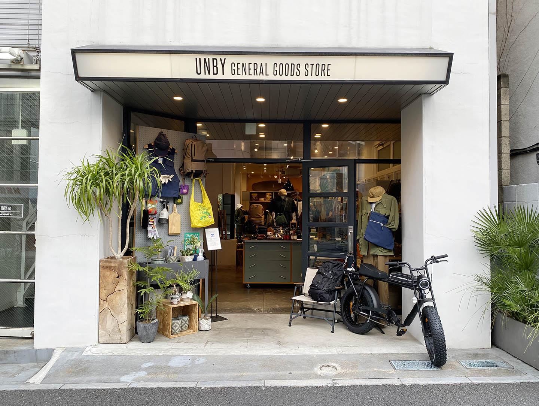【渋谷周辺】おしゃれキャンパーが通う「アウトドアショップ」12選!キャンプギアならここ