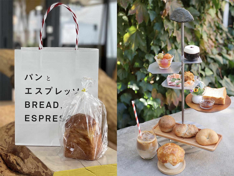 【2021全国】何店舗あるの?『パンとエスプレッソと』店舗別の違いを徹底解説!