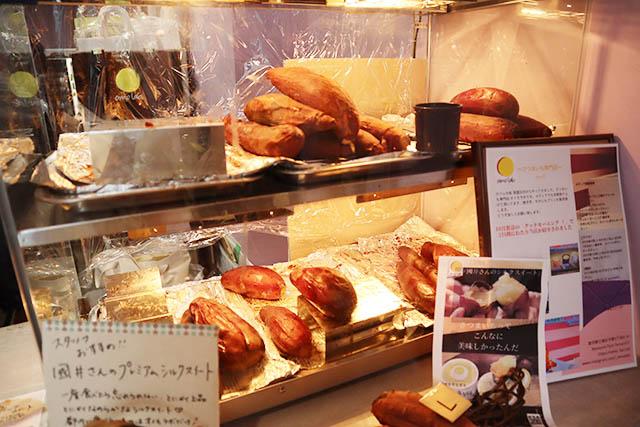 お店では数種類の焼き芋を販売しています