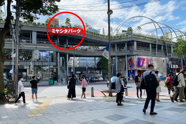 出口のすぐ向かいに「MIYASHITA PARK」が見えます
