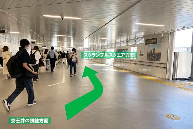 京王井の頭線からはJR各線や銀座線への乗り換え通路を使って目指します