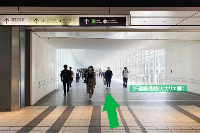 「渋谷スクランブルスクエア(東棟)」と「渋谷ヒカリエ」は2階の連絡通路でつながっています