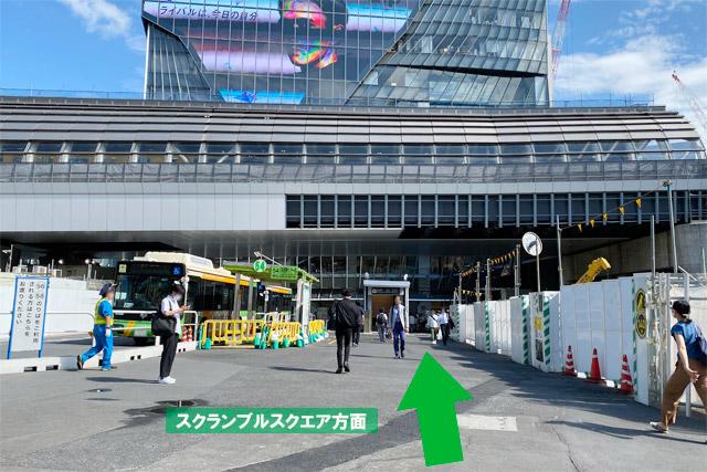 ハチ公広場など地上からのアクセスも可能です