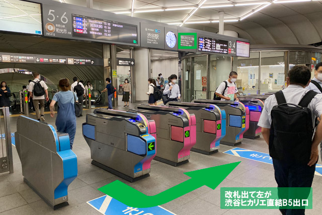 渋谷ヒカリエ1改札を抜けたら、左手が「渋谷ヒカリエ」です