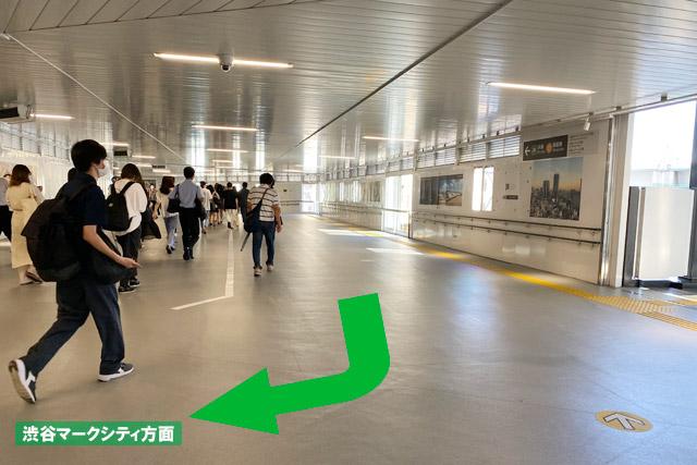 「渋谷スクランブルスクエア」方面から目指す場合は、京王井の頭線への乗り換え通路を利用しましょう