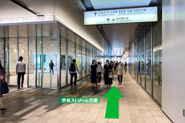 「渋谷スクランブルスクエア」方面からは、歩道橋を使ってアクセス可能です