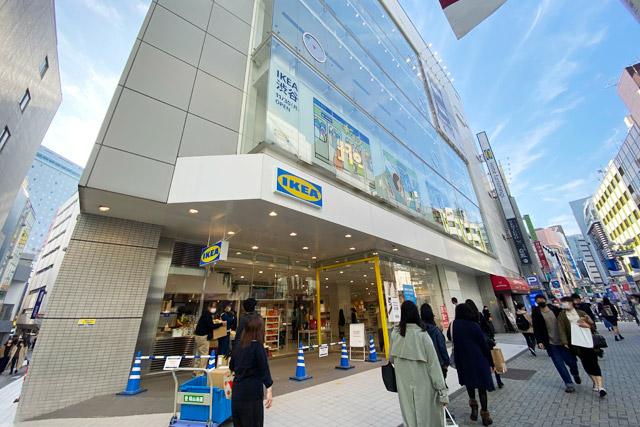 IKEA渋谷 井の頭通り側(センター街の反対側)