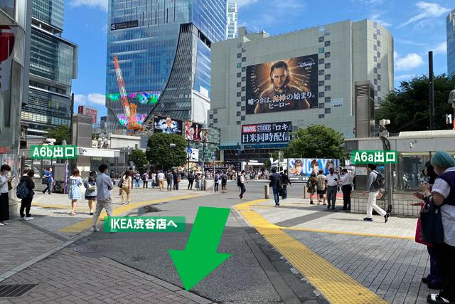 「A6a」と「A6b」から「IKEA渋谷」へは徒歩1分程