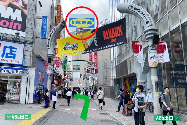 「渋谷センター街」の奥に大きな看板が見えているので安心です