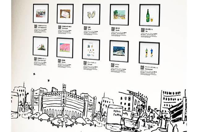 QRコードで広島の魅力を発信