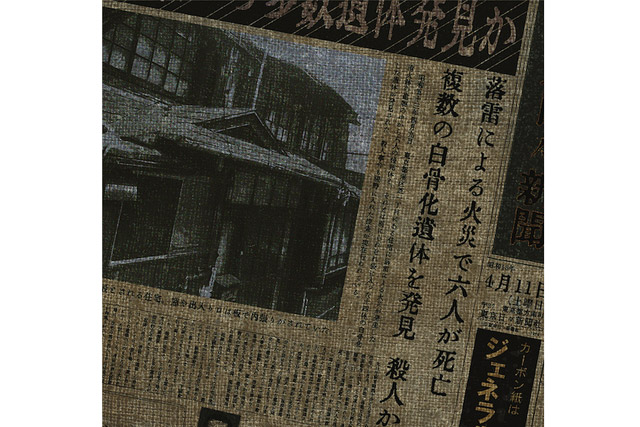 凶遡 咽び家 火災により6名が死亡したという謎の一軒家で恐怖体験