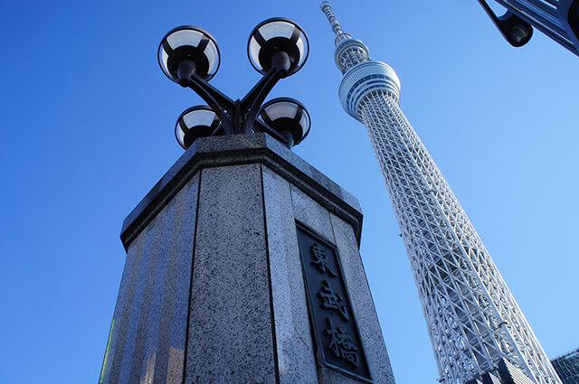 東武橋とスカイツリーのツーショット