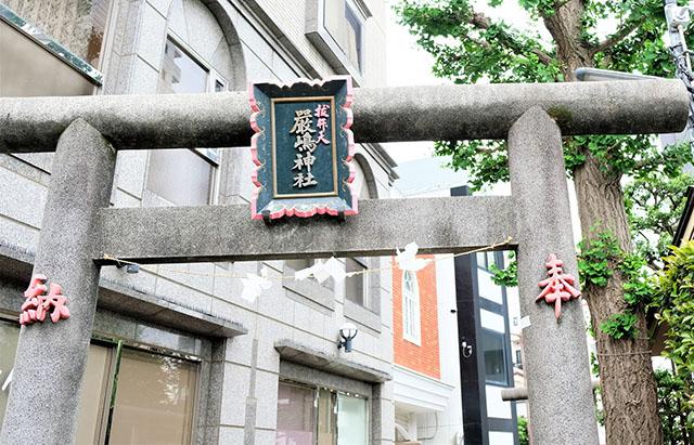 厳嶋神社(抜弁天)