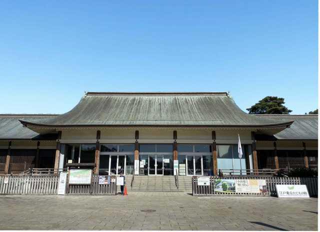 「江戸東京たてもの園」