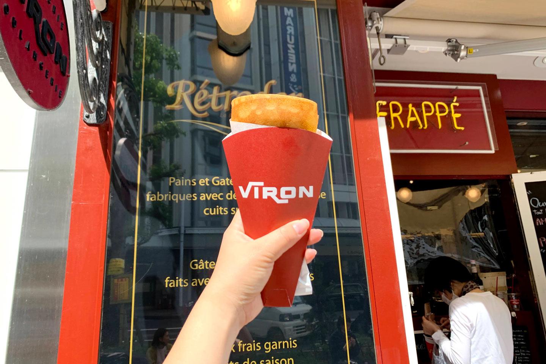 【東京】「クレープの名店5選」今食べたいのはシンプル&贅沢もちもちクレープ!