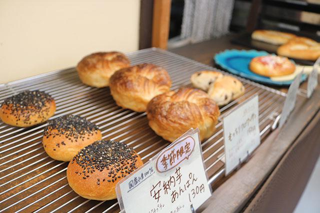 bread HOUSE Bamboo 今しか食べられない季節限定の商品も。