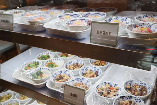京菜味 のむら お好きな小鉢を温かいもの・冷たいものから選べます