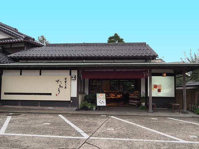 Sakakobo Taro Kikawa Exterior