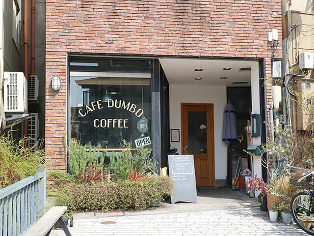 CAFE DUMBO