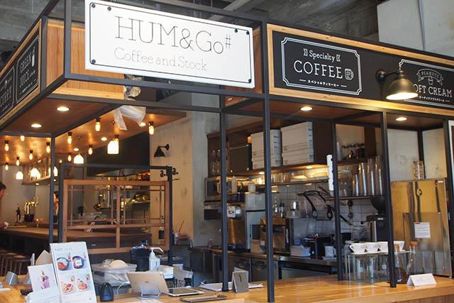 HUM&Go橋場町 Stand