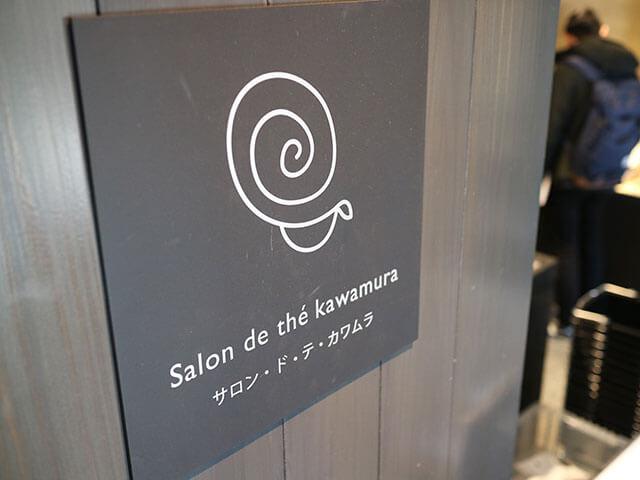 Salon de Thé Kawamura