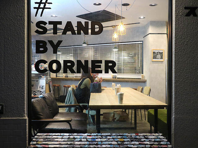 #Stand By Corner