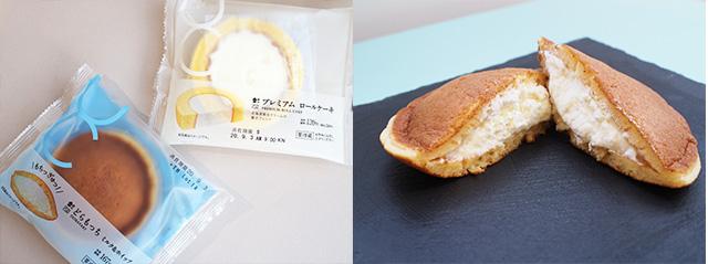 프리미엄 롤케이크(150엔)& 도라모찌(180엔)