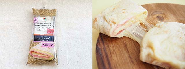 墨西哥捲餅 火腿起士口味 235日圓(含稅)