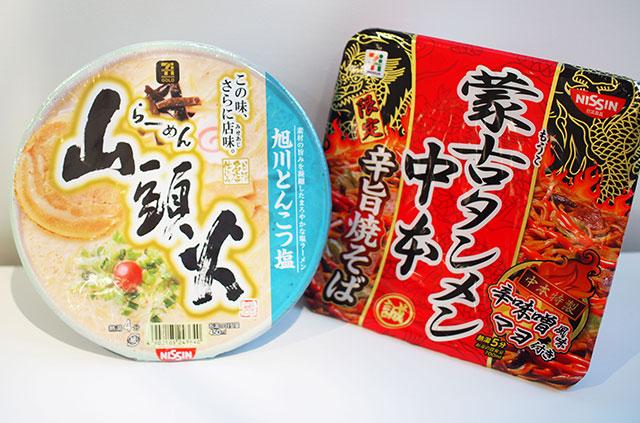 (左)山頭火旭川豚骨鹽味 278日圓、(右)中本蒙古拉麵辛旨炒麵 235日圓(含稅)