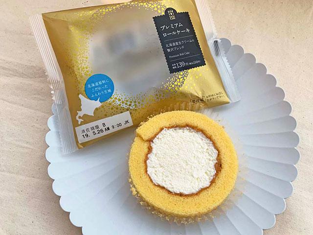Premium蛋糕捲 150日圓(含稅)