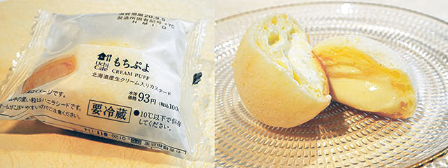 Mochipuyo 100日圓(含稅)