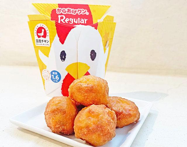 炸雞君 216日圓(含稅)
