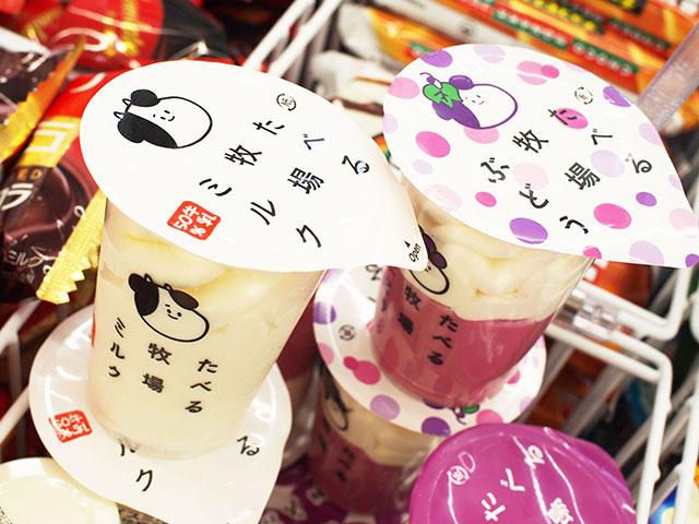 (左)Taberu牧場 牛奶口味 198日圓、(右)Taberu牧場 葡萄口味 208日圓(含稅)