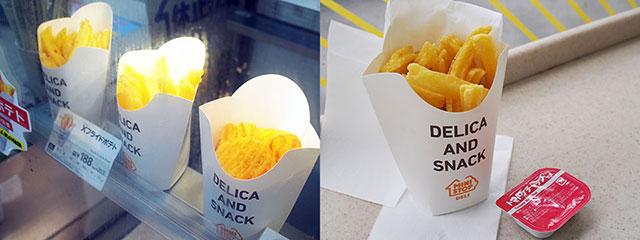 厚切馬鈴薯片、X炸薯條 203日圓(含稅)