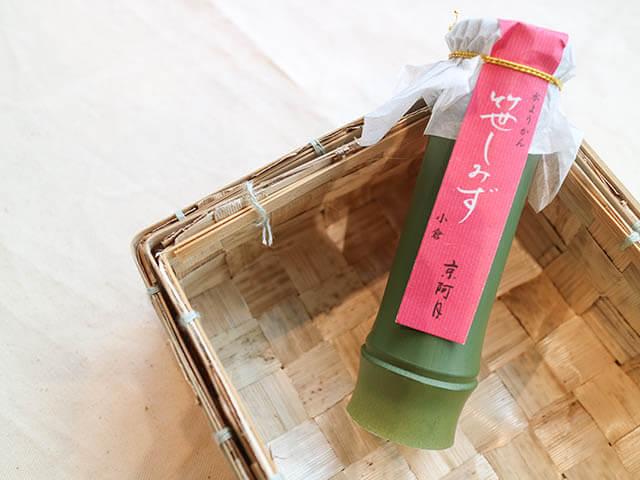 笹清水(笹Shimizu)