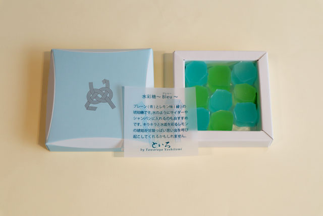 水彩糖~Bleu~