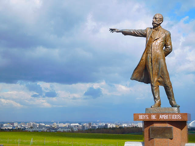 Statue of William S. Clark at Sapporo Hitsujigaoka Observation Hill