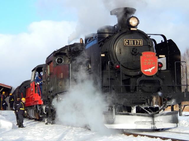 SL Fuyu-no-Shitsugen Train