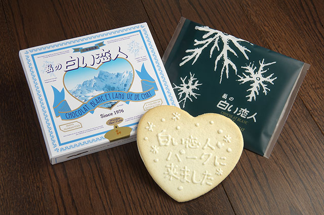Shiroi Koibito Cookie