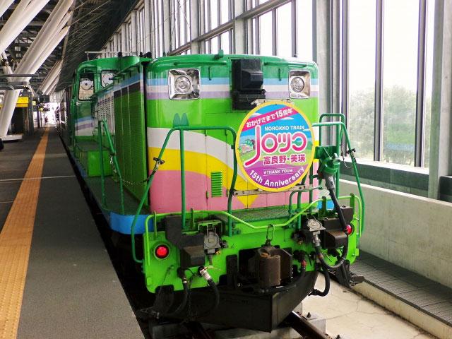 노롯코 열차