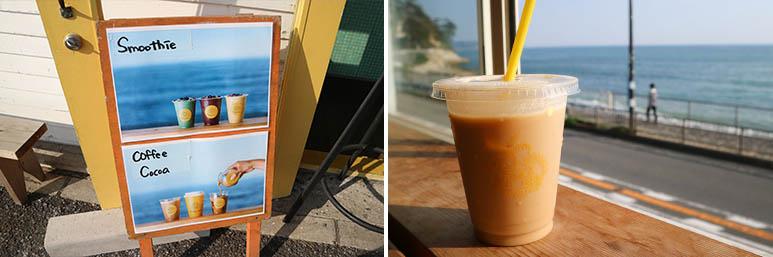 Cafe Sunrise Shack