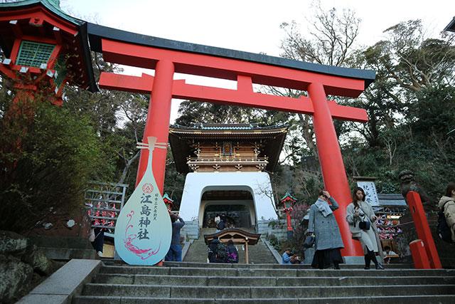 江島神社 入口