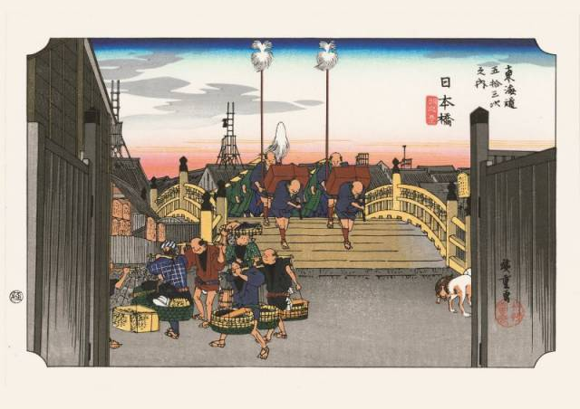 The Fifty-Three Stations of the Tokaido series