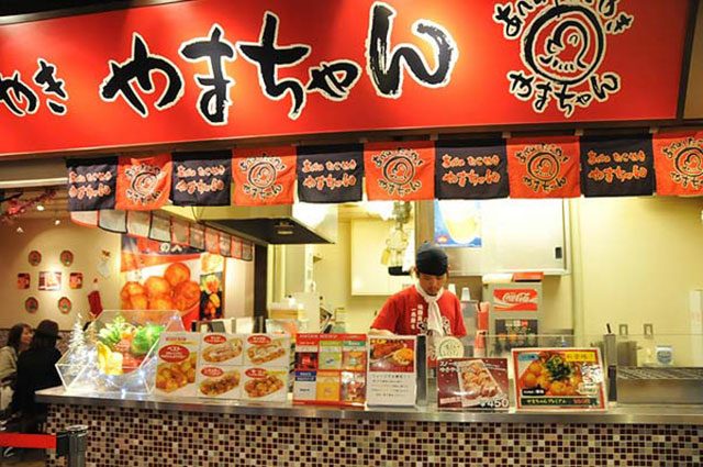 大阪章魚燒博物館