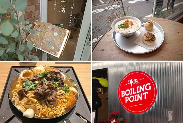 【東京】超道地台灣味:鹹豆漿、臭臭鍋、麵線等4家超「台」料理 在日台灣人必看!