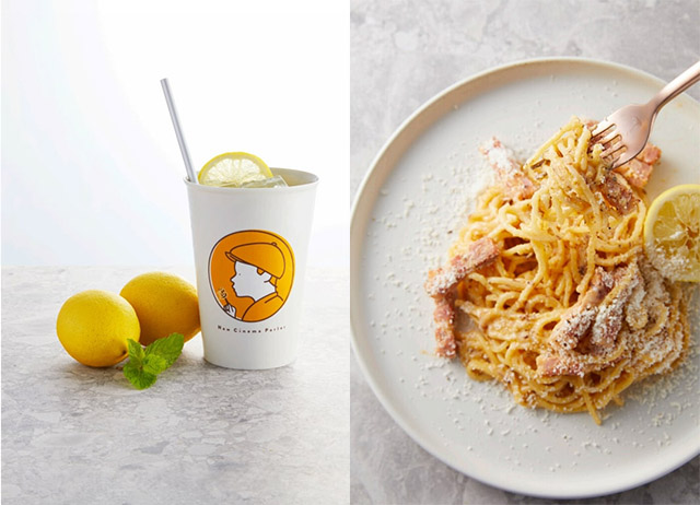 Lemonade 600yen (tax inclusive) Lemon carbonara 1,320yen (tax inclusive)