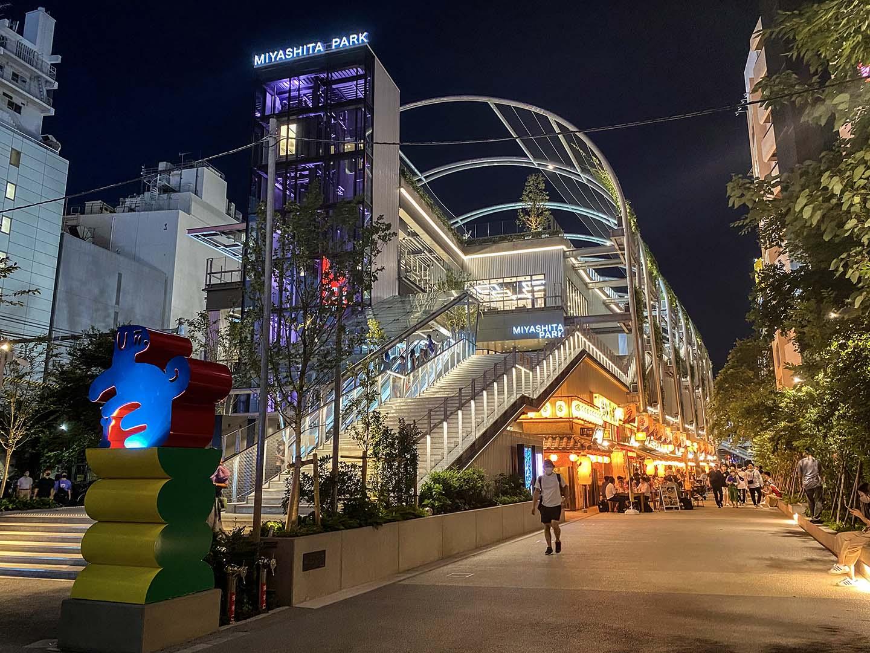 Shibuya: New Miyashita Park