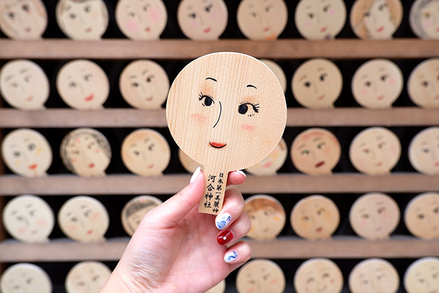 Mirror shaped ema (wooden plaques that people write their prayers or wishes on) Sold for 800yen